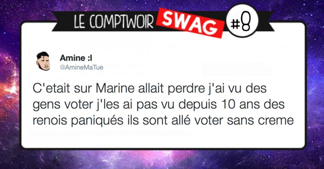 swag 8