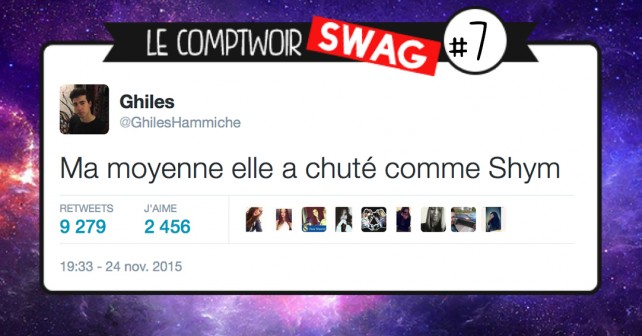 swag7