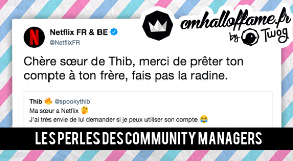 Image de couverture de l'article : CM Hall of Fame : les Perles de Community Managers