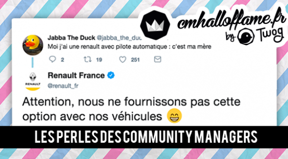Image de couverture de l'article : CM Hall of Fame : les Perles des Community Managers #21