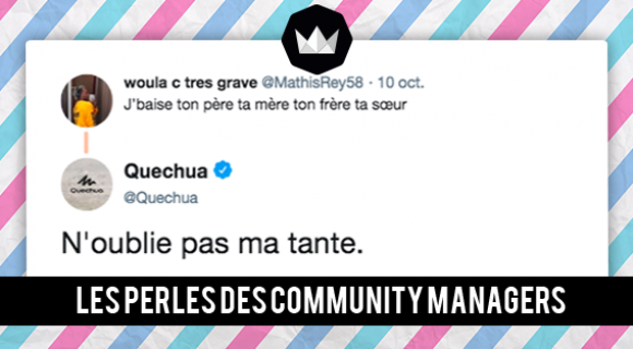 Image de couverture de l'article : CM Hall of Fame : les Perles de Community Managers #25