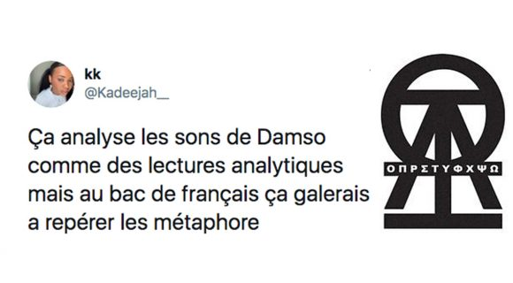 Image de couverture de l'article : Top 27 des tweets sur QALF, le nouvel album de Damso !
